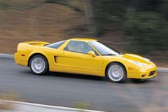Used Acura NSX For Sale By Owner CarSalebyOwnerorg - Acura nsx for sale by owner